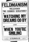 FELDMANISM RELEASES TWO SUMMER SENSATIONS!! WATCHING MY DREAMS 00 BY AND WHEN YOU'RE SMUNG