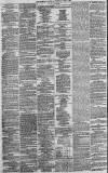 DUBLIN: THURSDAY, JUNE 5, 1856.