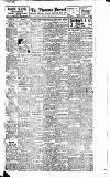 Freeman's Journal Friday 03 June 1921 Page 8