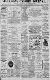 Oxford Journal