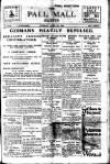 Pall Mall Gazette Tuesday 30 April 1918 Page 1