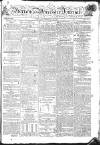Worcester Journal Thursday 18 February 1808 Page 1