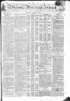 Worcester Journal