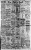 Liverpool Daily Post Wednesday 13 March 1867 Page 1