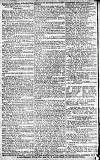 Saturday, Sunday, Monday, & Tuesday's Posts From the LONDON GAZETTE, March 26. Arrived the Msils from FRANCE, and FLANDERS. Ralishon, March 7.