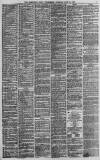 Sheffield Daily Telegraph Tuesday 25 July 1871 Page 5