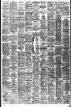 SAL 3'A IL I stark** pall. 1955 JAMES CACIST. IM. JIS. as 1950 AISILL Inn Twos. ko Lao' 1952 CLEMAS