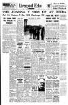 MONDAY, APRIL 11, 1966