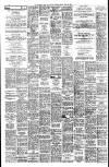 STOCKSIRO.OIRS moire Shorthand / s relirt 20: 35.—Apply Rendsurg e. Co.. 10 Dabs Street. MeHelm' 2030. STORES RECORDS CLERK (female)