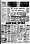 6 WEEKEND ECHO, FEBRUARY 12/13, 1977