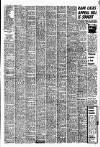 4 The Liverpool Echo, Wednesday, has 29, 1977 ► SYRNS.--Jsee 26. 1977. !LARY BYRNE. Our words an law. thous/Jig are