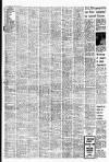 4 n• Liver Pei Echo, Tuesday, July 5, 1977 ALILLIteId 2. 1®77 wankel, at RMMT ACKER beloved of Lune. devoted