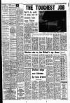 FIELD CAR DAUM will be, your 1966/76 Car as truirt.-3 , 1M1-31L4 Smathdowo Rood. Livoryool 23. 051-733 5710.