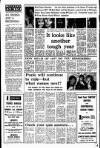 HOW MUCH OF 1977 DO YOU REMEMBER? It was the year of the Royal Silver Jubilee and of Grunwick..* when