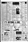 GRANADA 5.15 Alright Now! Bill Oddie hosts this popmag and introduces LindiFfarne and Secret Affair. Plus the secret Blondie and