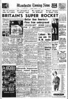 Manchester Evening News