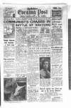 Yorkshire Evening Post Tuesday 08 August 1950 Page 9