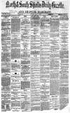 Shields Daily Gazette Saturday 16 March 1878 Page 1