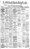 Shields Daily Gazette Wednesday 19 June 1878 Page 1