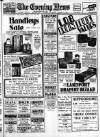 Portsmouth Evening News