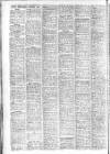 Portsmouth Evening News Wednesday 12 September 1951 Page 10