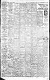 Gloucestershire Echo Tuesday 25 January 1916 Page 2