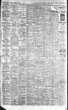 Gloucestershire Echo Tuesday 01 February 1916 Page 2