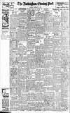 Nottingham Evening Post Tuesday 03 February 1948 Page 4