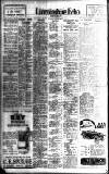 Lincolnshire Echo Thursday 18 June 1936 Page 8