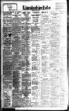 Lincolnshire Echo Wednesday 12 August 1936 Page 6
