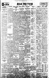 Coventry Evening Telegraph Wednesday 04 June 1930 Page 6