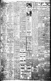 Staffordshire Sentinel Tuesday 02 January 1917 Page 2