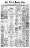 Belfast Morning News Wednesday 07 January 1863 Page 5