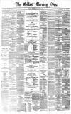 BIRTHS. AO NEW—August 29, at 34, Monaghan Street, Newrv, Mrs. Andrew Agnew. son. IRWlN—August 29, Dawson Court. Blackrock. the wife