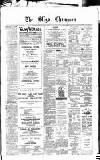 SATURDAY, AUGUST 20, 1881.
