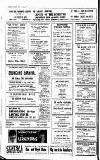BALLINTOGHER PAROCHIAL CARNIVAL Sun. 12th—Sun. 19th July. MARQUEE DANCING SUNDAY, 12th JULY. Brose Walsh & The Rockaways Showband DANCING 9