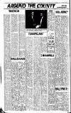 '6 THE SLIGO C H A MPION F r iday Dec. 25 1981 am. ,40.0. H NNW OMEN 14E04 UMW.