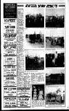 "HOLYROOD HOTEL, BUNDORAN SATURDAY 15th NOV: THE PLATTERMEN SUNDAY 16th NOV JOHN GLENN * COMING ATTRACTION * SUNDAY 23rd... ""BIG"