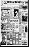 Sligo Champion Friday 23 December 1988 Page 1