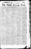 Dublin Evening Mail Friday 13 February 1824 Page 1