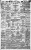 Dublin Evening Mail Friday 12 March 1869 Page 1