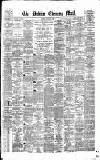 Dublin Evening Mail Tuesday 31 August 1880 Page 1