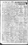 Aberdeen Evening Express Thursday 12 January 1956 Page 16