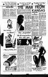 Aberdeen Evening Express Friday 16 March 1956 Page 7