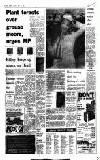 Aberdeen Evening Express Monday 26 July 1976 Page 5