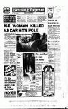 Aberdeen Evening Express Saturday 15 September 1979 Page 11