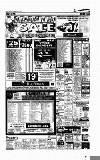 Aberdeen Evening Express Thursday 04 January 1990 Page 13