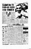 Aberdeen Evening Express Tuesday 06 November 1990 Page 11