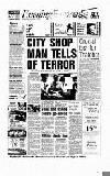 Aberdeen Evening Express Wednesday 07 November 1990 Page 1