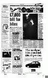 Aberdeen Evening Express Wednesday 01 June 1994 Page 7
